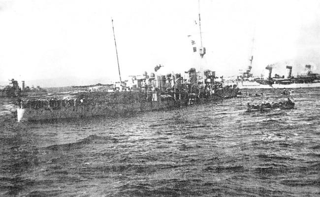 Blas de Lezo 5 1932